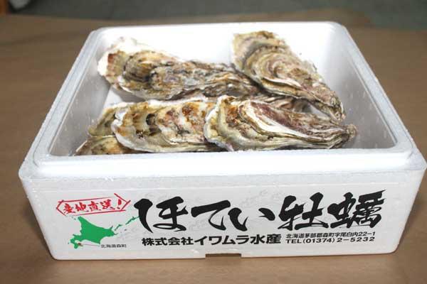 ほてい牡蠣